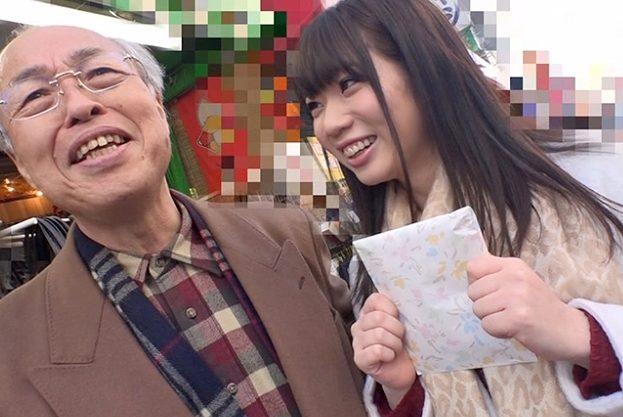 【爆乳】『んっ、おじいちゃん気持ちぃ?♥』爺と美女の年の差SEX!ほとんど孫娘の巨乳少女がベロキス!老練テクに悶絶する!
