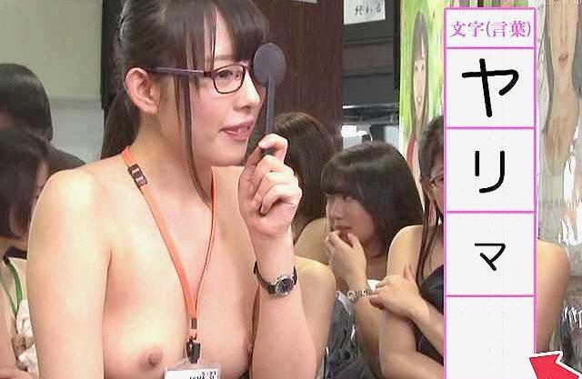 【SOD】羞恥の企画、マジキチ社内健診!爆乳おっぱい丸出しの身体測定➡淫語を読みあげる視力検査で赤面しちゃうOLwww