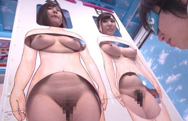 【MM号】『どうして分からないのよッ!』彼氏なら彼女の裸が分かるハズ!?目隠し男が爆乳吟味、外れたらNTR乱交の罰ゲーム