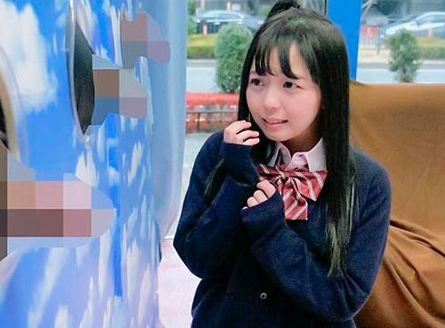 【MM号】『めっちゃ恥ずい…♥』チ○ポで彼氏を当ててみて!制服JKが羞恥企画に挑戦!不正解ならNTR性交の罰ゲームww