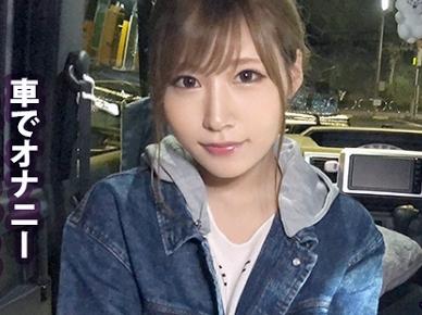 【素人ナンパ】『あぁッ、ダメぇ♥』車中泊で東京を転々とする激カワ美少女!スレンダーボディにハメまくるなし崩しSEXで絶頂