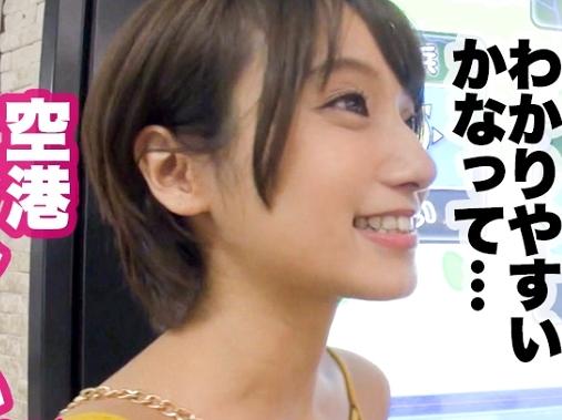 【素人】『んっ、それ好き…♥』エロ自撮りに定評があるショートカット美女!速攻ホテルIN&巨乳揺らして激イキの絶頂