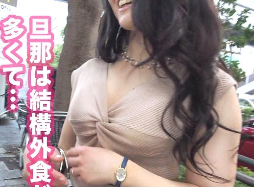 【人妻ナンパ】『ナマで欲しいの…♥』責められたい巨乳主婦をホテル連れ込み!エロ杉ランジェリーで他人棒に突かれる不倫SEX