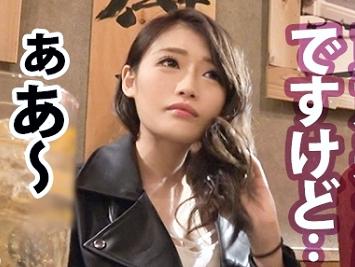 【素人ナンパ】『ダメ、出ちゃうぅ♥』日本球界を揺るがす小悪魔ビッチ!スレンダーボディのキャバ嬢が生ハメで腰振りまくりww