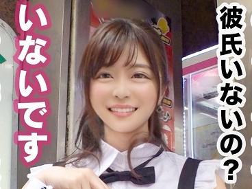 【素人ナンパ】『あぁッ、気持ちぃ…♥』高知から上京したアイドル級女子大生!メイドコスプレの美少女をホテル連れ込み&大悶絶
