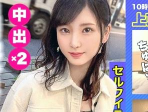 【素人】『んっ、挿れて…♥』大阪からやってきた遠距離彼女とラブラブ!旅の疲れをチ○ポで癒やす長身美少女を突きまくり
